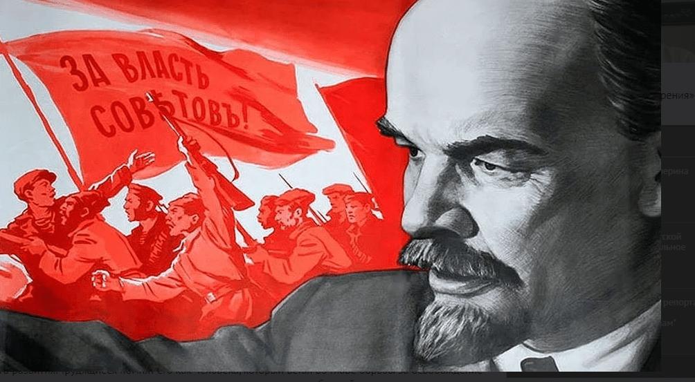О 150-й годовщине со дня рождения Владимира Ильича Ленина - КПРФ